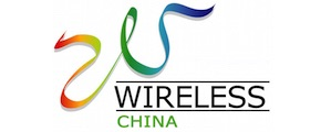 Wireless China Industry Summit 2016