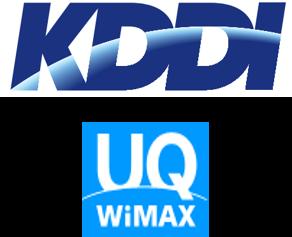 KDDI & UQ Logos